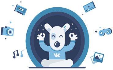 Подпишись на нас в Вконтакте и получи +500 бонусов