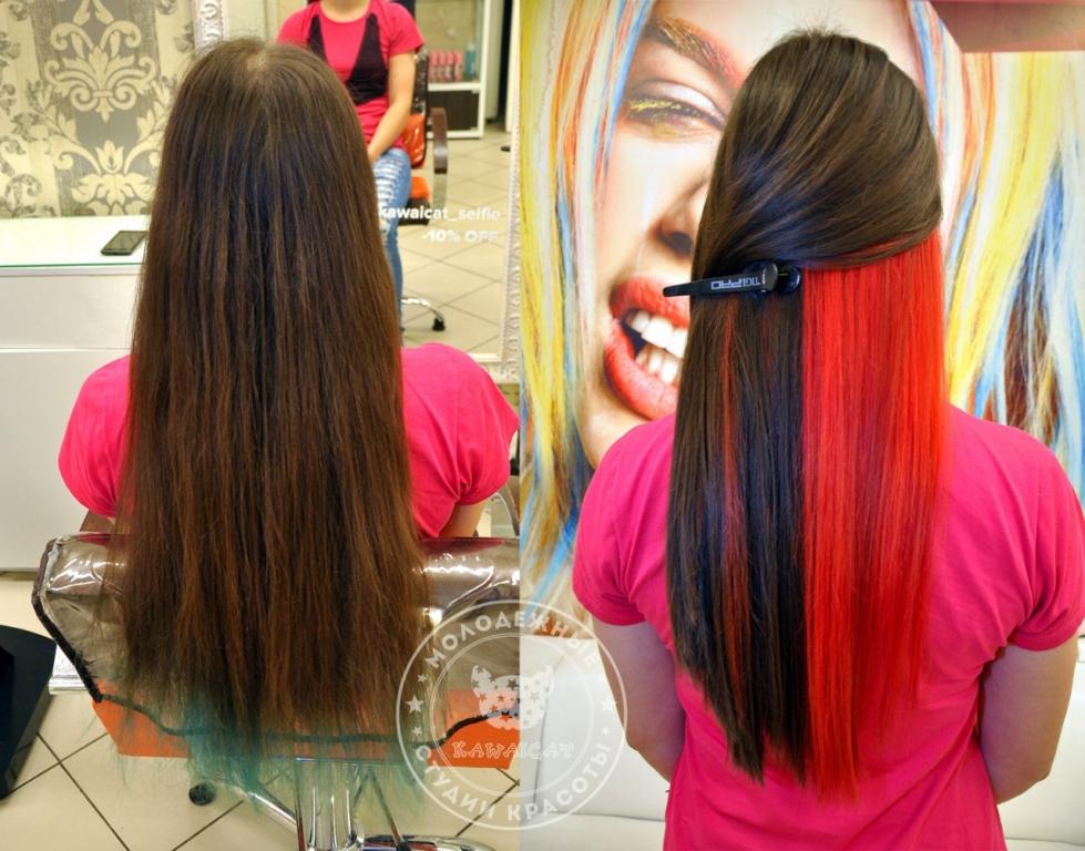 Внутреннее окрашивание волос