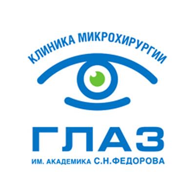 Клиника микрохирургии глаз