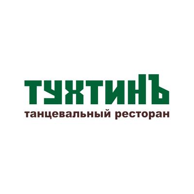 ТухтинЪ