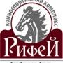 """- Проставьте порядковый номер, рядом с которым оставляете конкурсное сообщение.<br/>- Рядом с номером напишите: """"Хочу кататься верхом в конно-спортивном комплексе """"Рифей""""!"""" и прикрепите лого"""