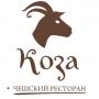 """- Проставьте порядковый номер, рядом с которым оставляете конкурсное сообщение.<br/>- Рядом с номером напишите: """"Хочу подарки от чешского ресторана """"Коза""""!"""" и прикрепите лого!"""