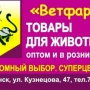 """- Проставьте порядковый номер, рядом с которым оставляете конкурсное сообщение.<br/>- Рядом с номером поставьте #GILMON и ответьте на вопрос: """"Какое у вас есть домашнее животное?"""" прикрепите ссылку http://vetfarm74.ru/ и картинку"""