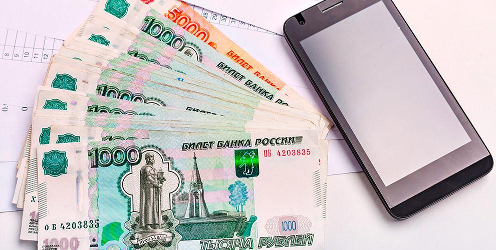 1000 руб. на счет мобильного телефона от арт-студии Brocken