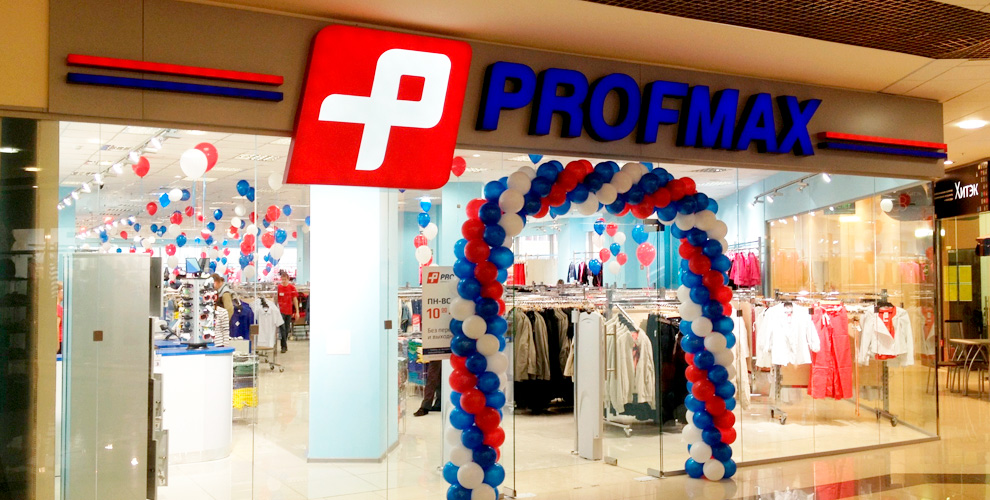 Футболка от магазина Profmax, сертификаты на квест, мастер-класс и посещение центра SKY Sk8