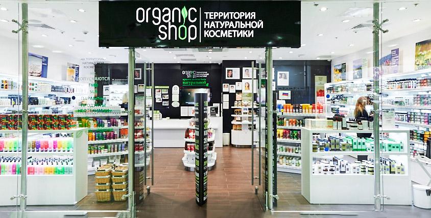 """Набор косметики Organic Shop 2000 руб. от салона """"Звезды"""""""