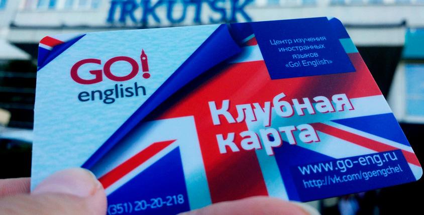 3 сертификата каждый номиналом 3500 руб. на услуги языкового центра Go! English