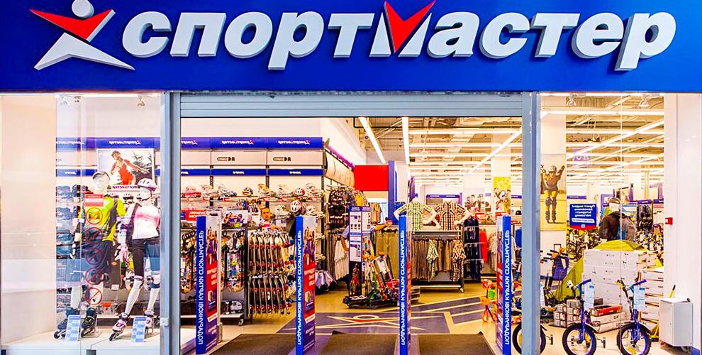 """Сертификат 1000 руб. в магазин """"Спортмастер"""" от компании """"ЕкаПрокат"""""""