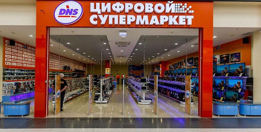 """Сертификат номиналом 1000 руб. в магазин DNS + средство по уходу за потолками Aron от компании """"Метроплекс"""""""