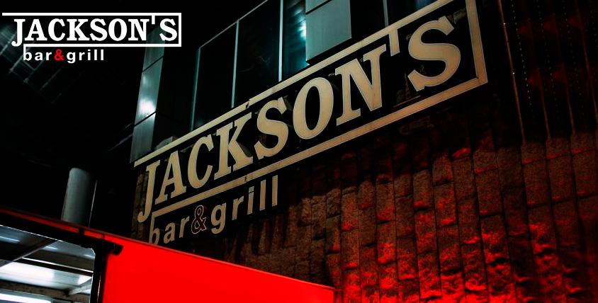 Сертификат номиналом 2000 руб. на посещение Jackson's bar&grill