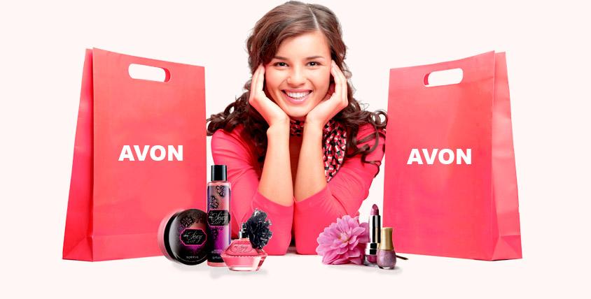 Пакет-сюрприз 2000 руб. от косметической компании Avon