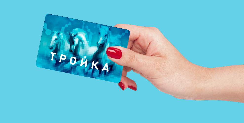 """Карта """"Тройка"""" 1000 руб. + сертификаты 18 000 руб. на квесты в арт-клуб """"Мистерион"""""""