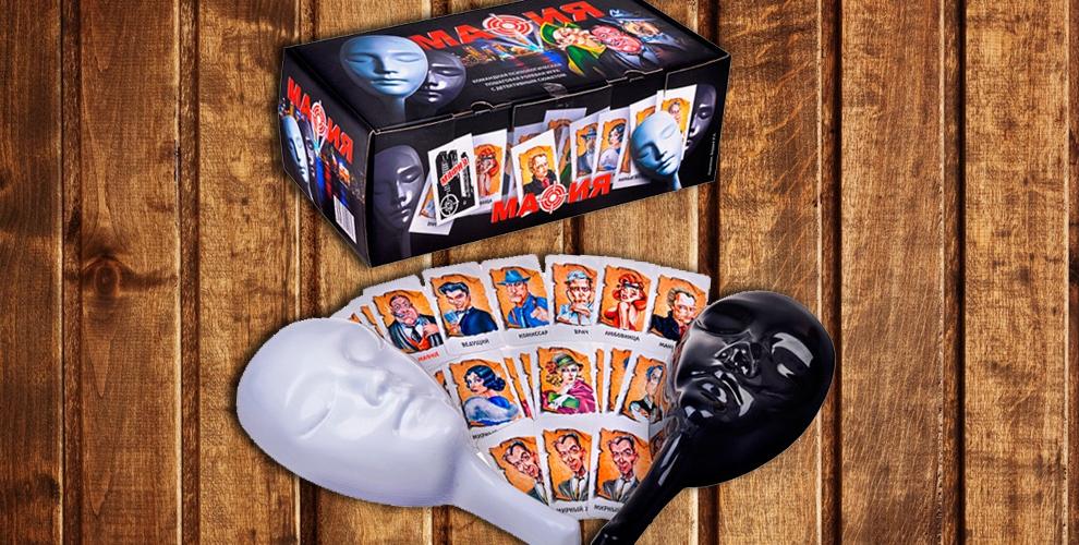 """Игра """"Мафия"""" с масками 1690 руб. от компании """"СтоИгр"""""""