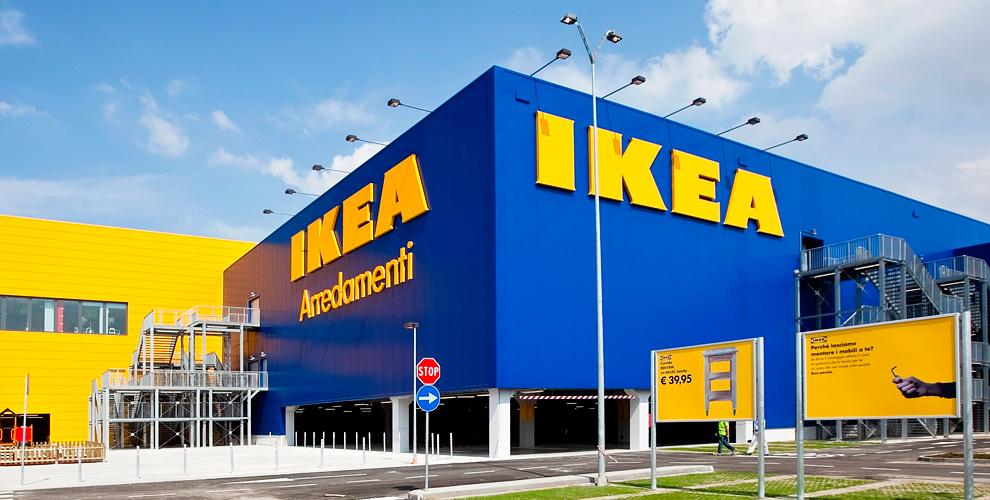 """Сертификат 2000 руб. в магазин IKEA от компании """"Кирпичные традиции"""""""
