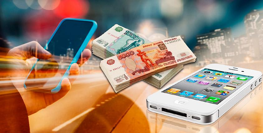 1000 руб. на счет мобильного телефона от кроссфит зала Fizika