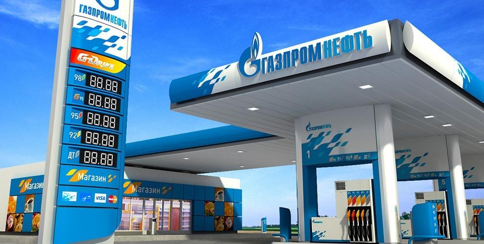 """Сертификат 1000 руб. на заправку в """"Газпром нефть"""" и сертификаты в автошколу Ak-Sao"""