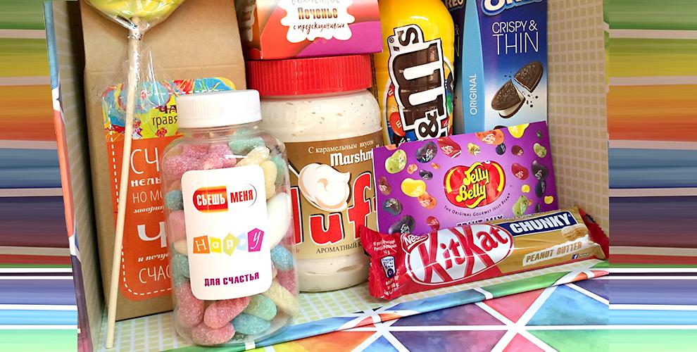 """Коробка сладостей 2000 руб. от фирменных отделов""""Съешь меня"""""""