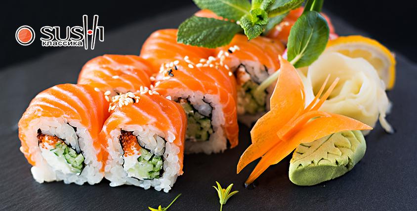 """Наборы """"Филахит"""" и """"Куршевель"""" 3220 руб. от ресторана доставки Sushi Классика"""