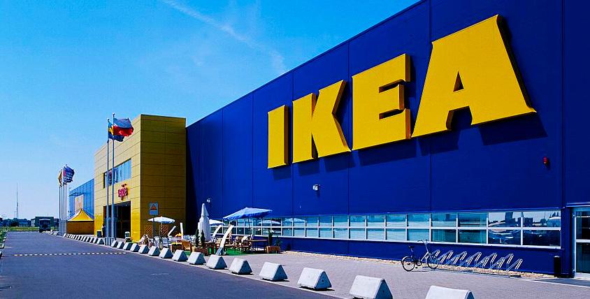 """Сертификат номиналом 1500 руб. в магазин IKEA от квеструма """"Капкан"""""""