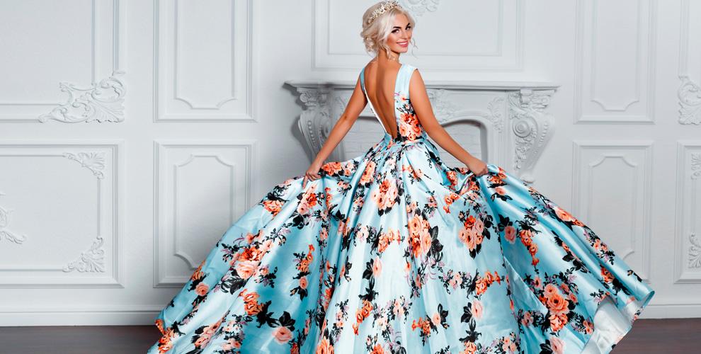 Платье 1990 руб. от шоурума Татьяны Денисовой