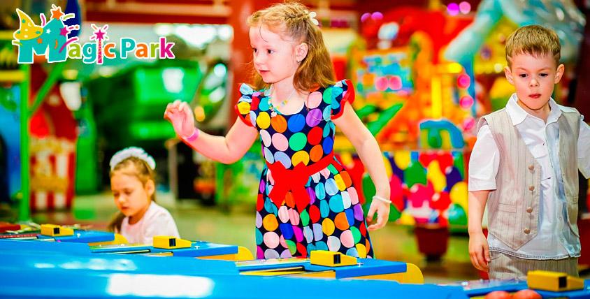 Игровые карты 4300 руб. на любые аттракционы от детского центра Magic Park