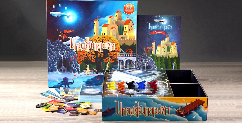 """Игра """"Имаджинариум"""" и сертификаты 9500 руб. на посещение триллер-квеста """"Сомния"""""""