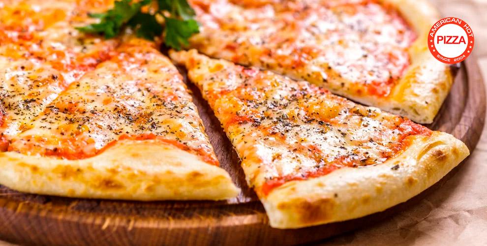 Круг пиццы на выбор от компании American Hot Pizza