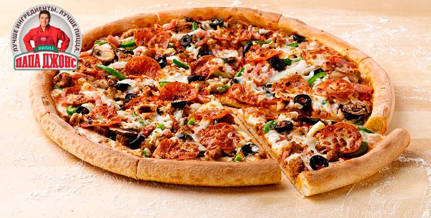 """Два сертификата на пиццу XXL (40 см) от сети пиццерий """"Папа Джонс"""""""