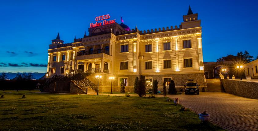 Сертификаты 7000 руб. на SPA, посещение хамама, фотосессию от отеля Nabat Palace
