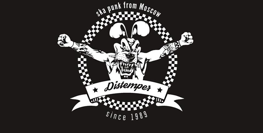 6 билетов общей стоимостью 4800 руб. на концерт группы Distemper от клуба Volta