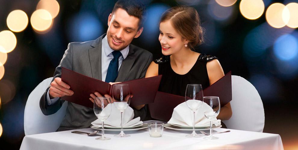 """Сертификат 1500 руб. на ужин, игристый напиток, люля-кебаб от ресторана """"Победа"""""""