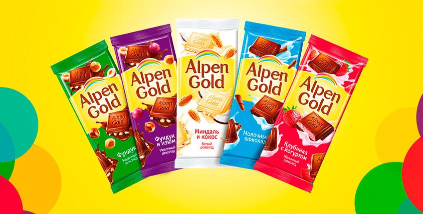 Шоколад Alpen Gold и билеты на любой спектакль от Театра-Мастерской Н.Л. Скорика
