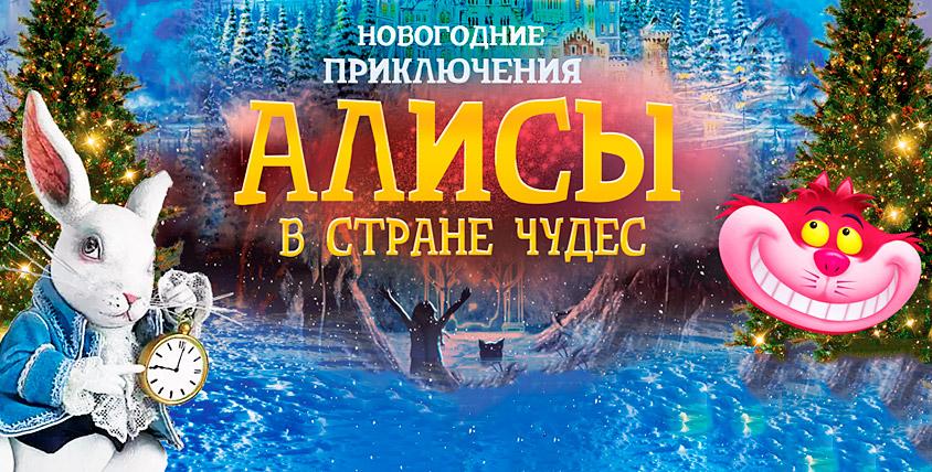 """Билеты 2100 руб. на сказку от детского центра """"УДИВИКА"""""""