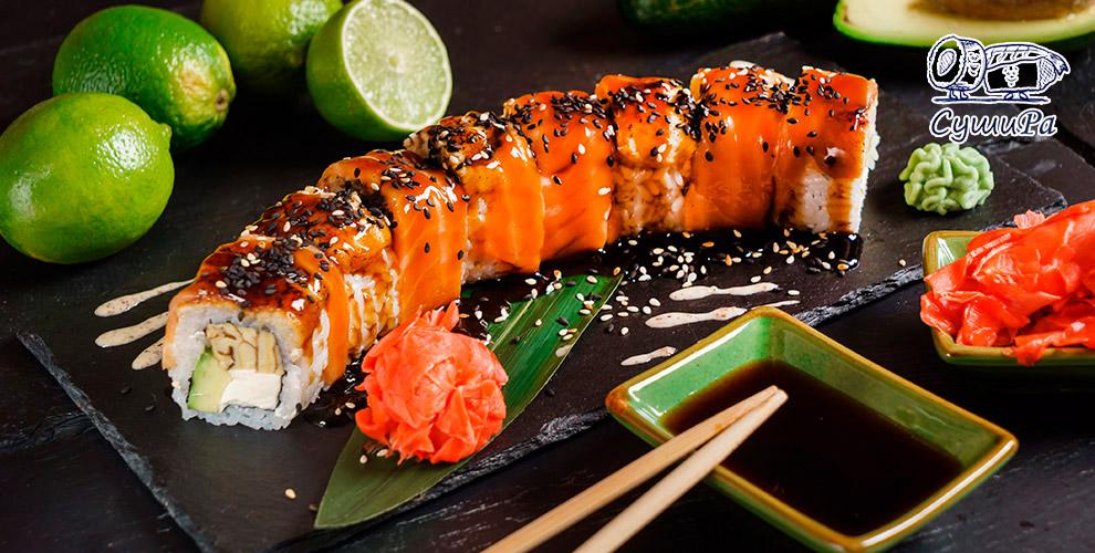 Суши, роллы, горячие роллы, салаты, лапша, фастфуд от службы доставки «СушиРа»