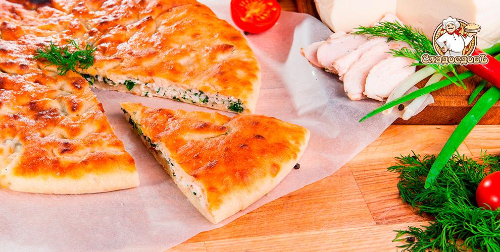 Сытные осетинские пироги откомпании «СладоедовЪ»