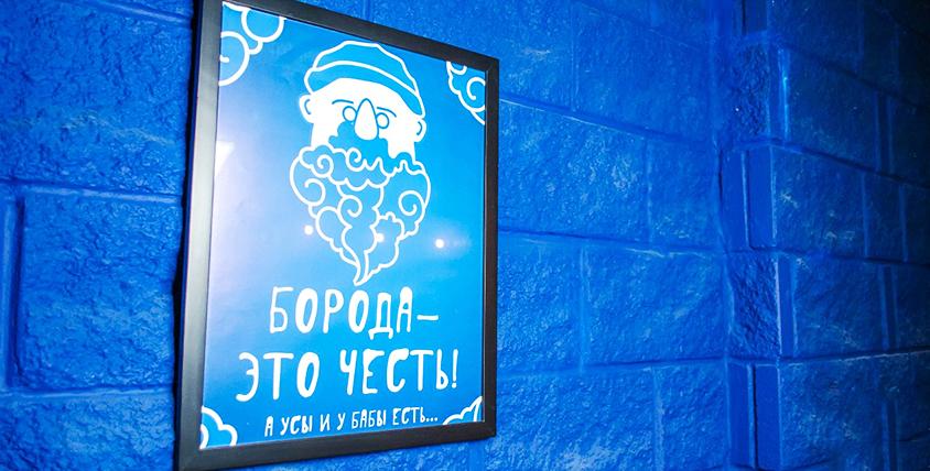 """Ароматный дым на выбор в кальянной """"Синяя борода"""". Яркие разнообразные вкусы и хорошее настроение ждут вас!"""