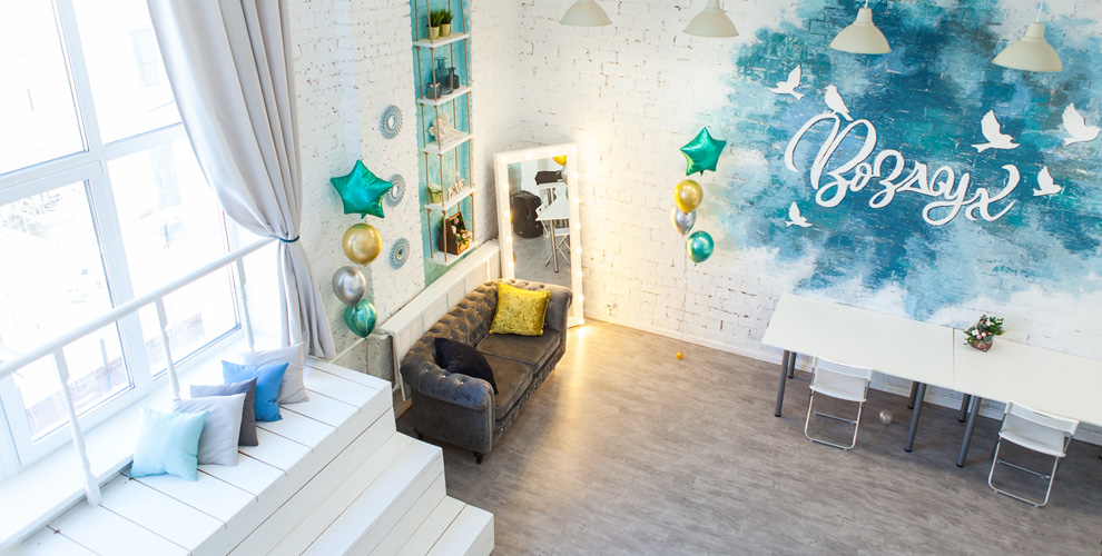 «Воздух»: аренда лофт-пространства, проведение праздника, мастер-класс