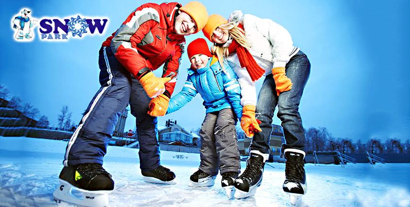 Прокат коньков, лыж и тюбингов в парке SnowPark на территории отеля SMOLINOPARK