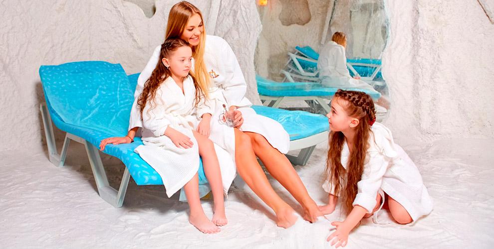 Посещение соляной пещеры «Соль плюс» длядетей ивзрослых