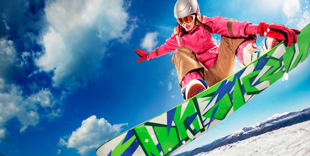 Прокат снаряжения для сноуборда от компании Mirrey Sport