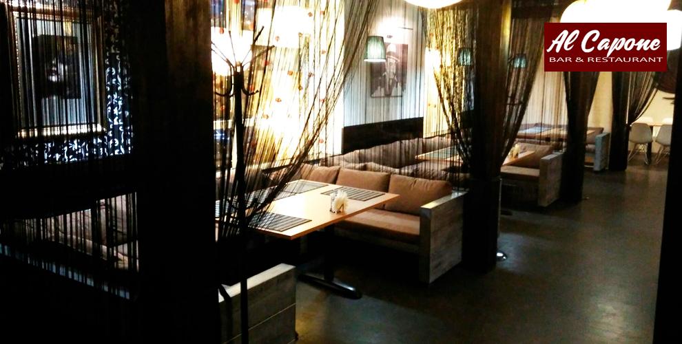 Меню кухни и напитки в Chicago Bar&Restaurant Al Capone