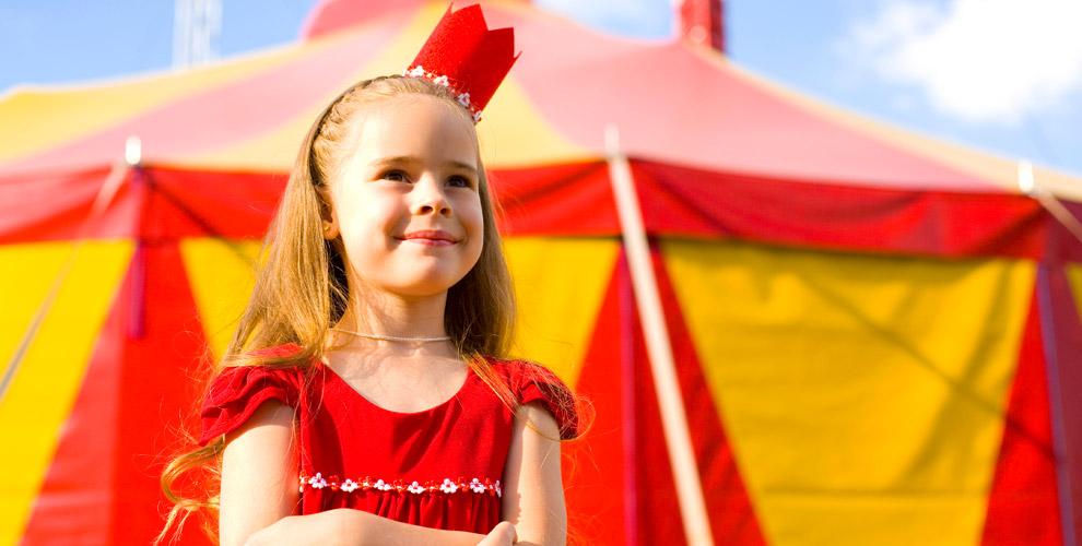 «Арлекино»: цирковое представление «Шапито-шоу» ипосещение аттракционов