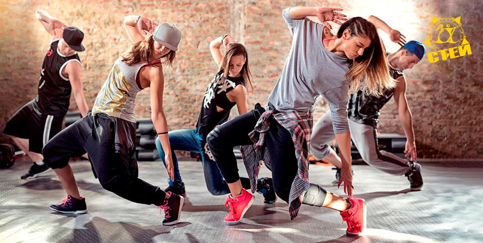 Студия Танца Екатерины Иванкович: занятия танцами илифитнесом длядетей ивзрослых