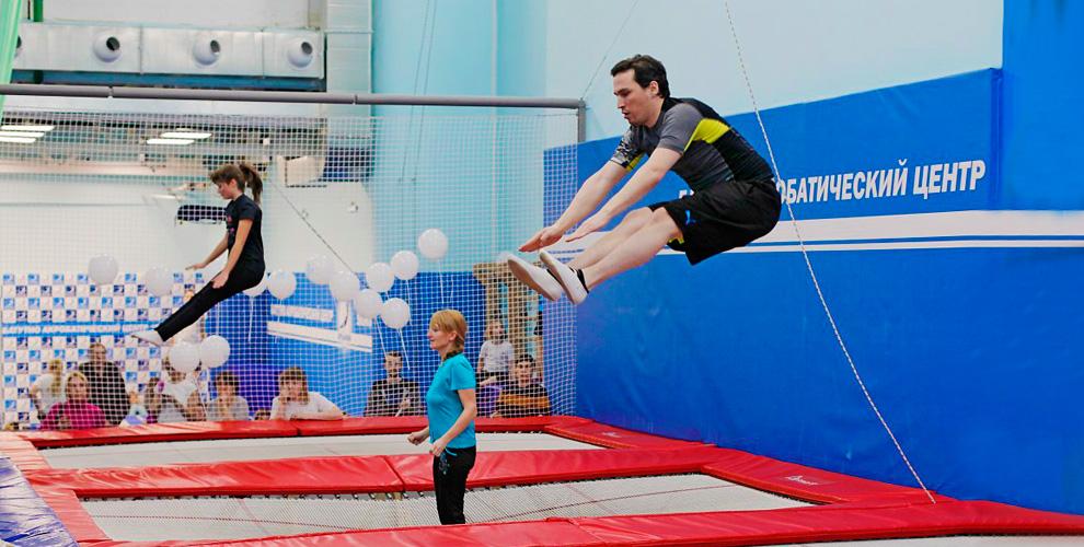 Занятия в батутно-акробатическом центре «Прыжок»