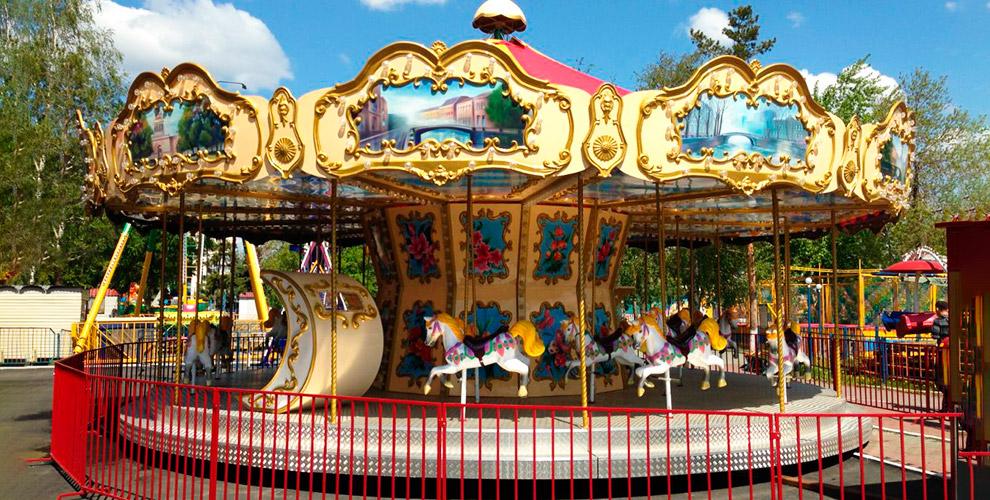 Парк имениА.С.Пушкина приглашает детей ивзрослых прокатиться нааттракционах