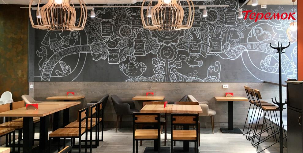 Еда и напитки в сети ресторанов «Теремок» в Москве и Московской области