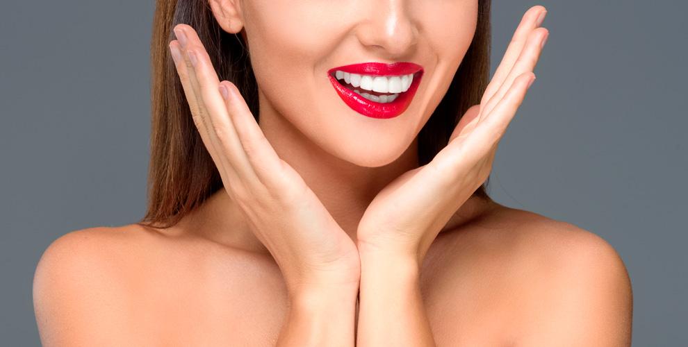 Косметическое отбеливание зубов отстудии «Улыбнись!»