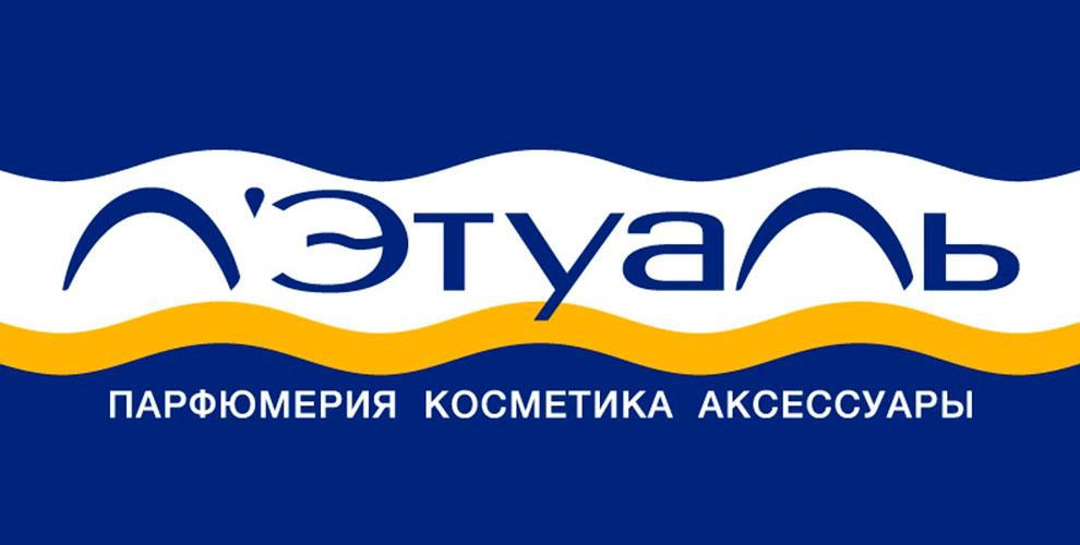 375ba9e0e381 Бесплатные купоны, скидки, промокоды и акции в Новосибирске | GILMON ...