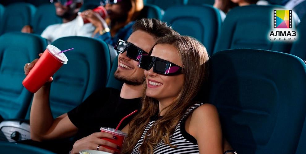Билеты на 2D и 3D фильмы в кинотеатрах «Алмаз Москва» и «Алмаз-Синема Мытищи»