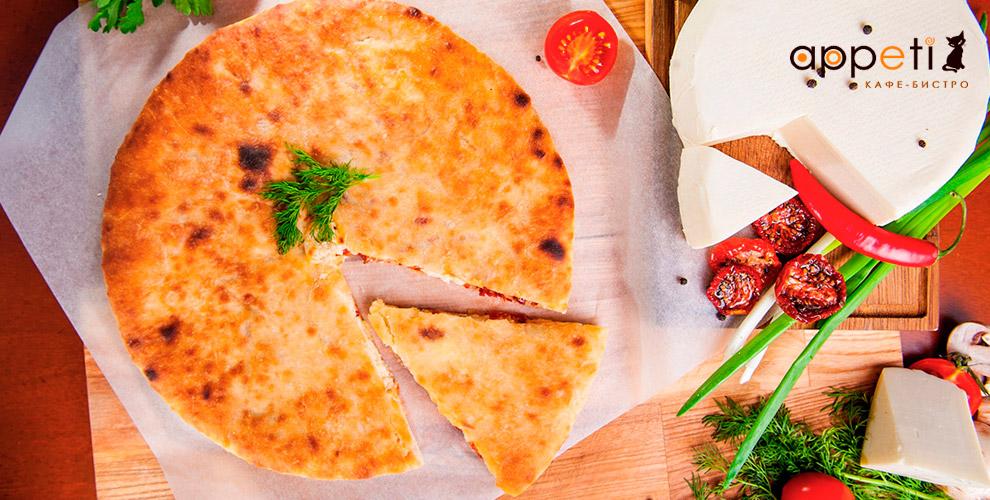 Сытные, сладкие иосетинские пироги, безалкогольные напитки вкафе-бистро Appeti